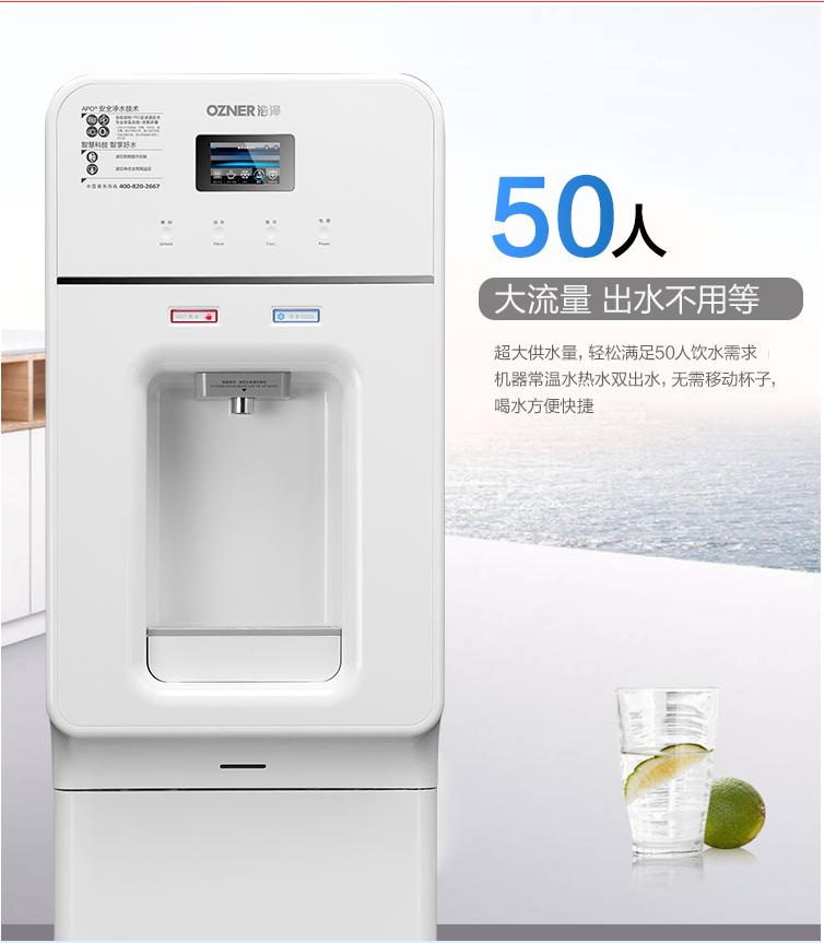 苏州工厂直饮水机