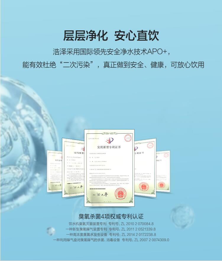 苏州工厂净水器安装