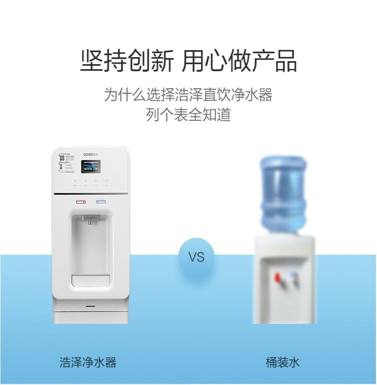 苏州商用直饮水机