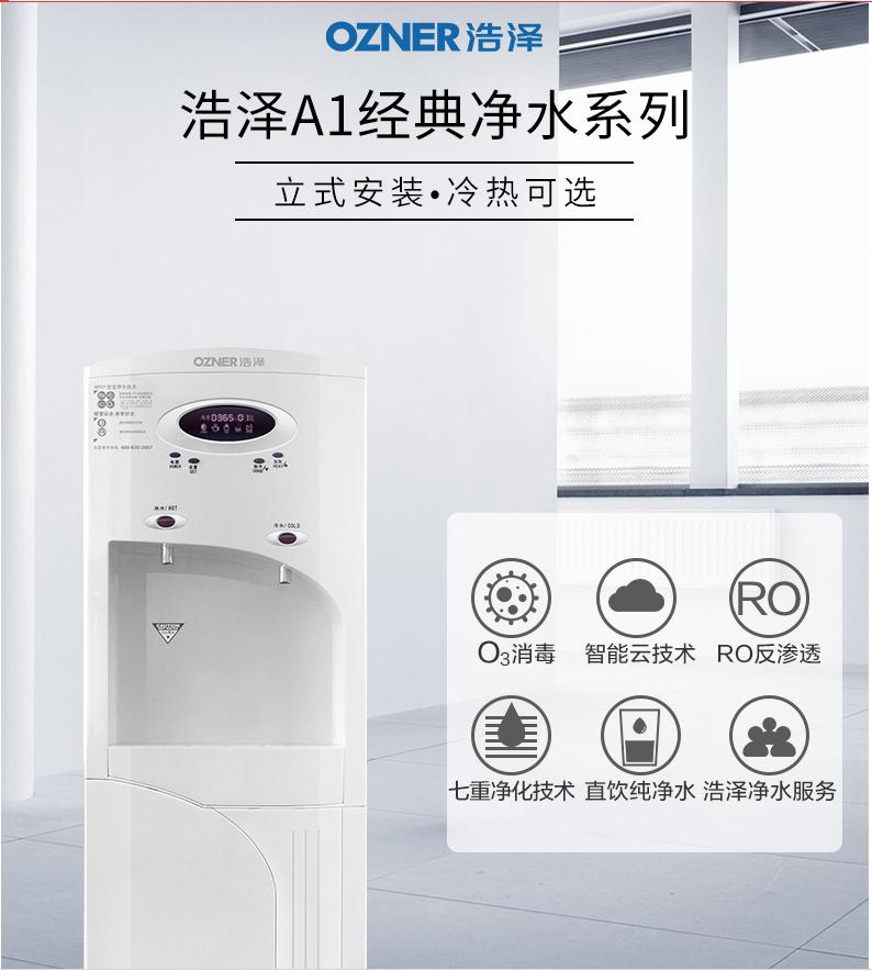 苏州工厂饮水机