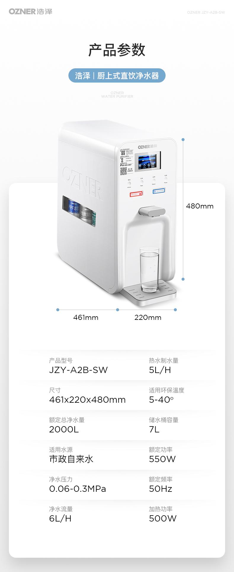 苏州家用净水器 (10)