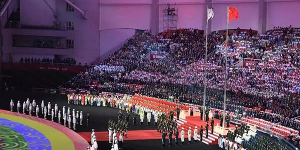 第七届世界军人运动会开幕式