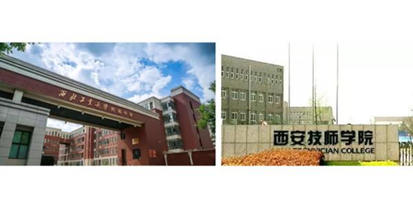 浩泽安全饮水示范校新盟友,西安两所学校来报道