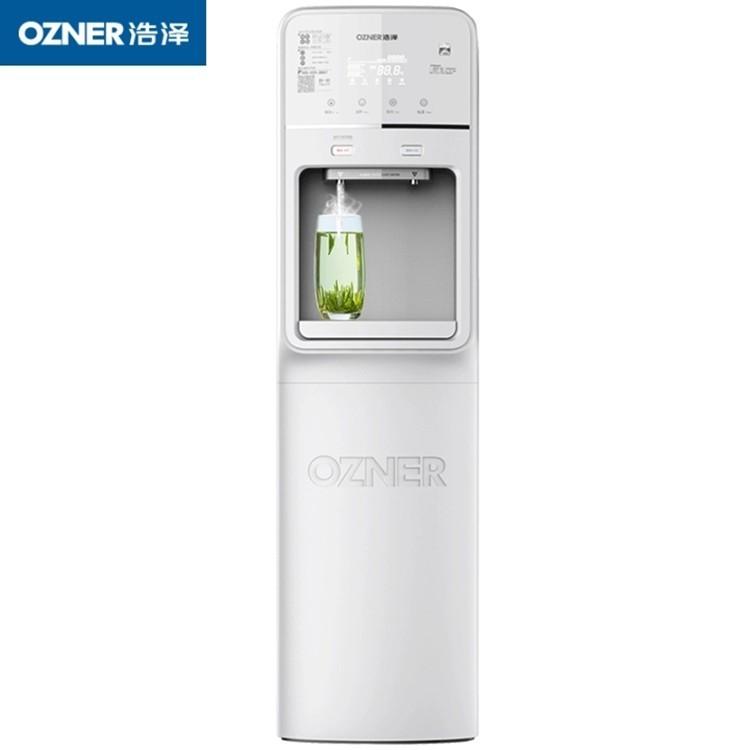 浩泽牌会议室净饮一体水机可外接饮水机