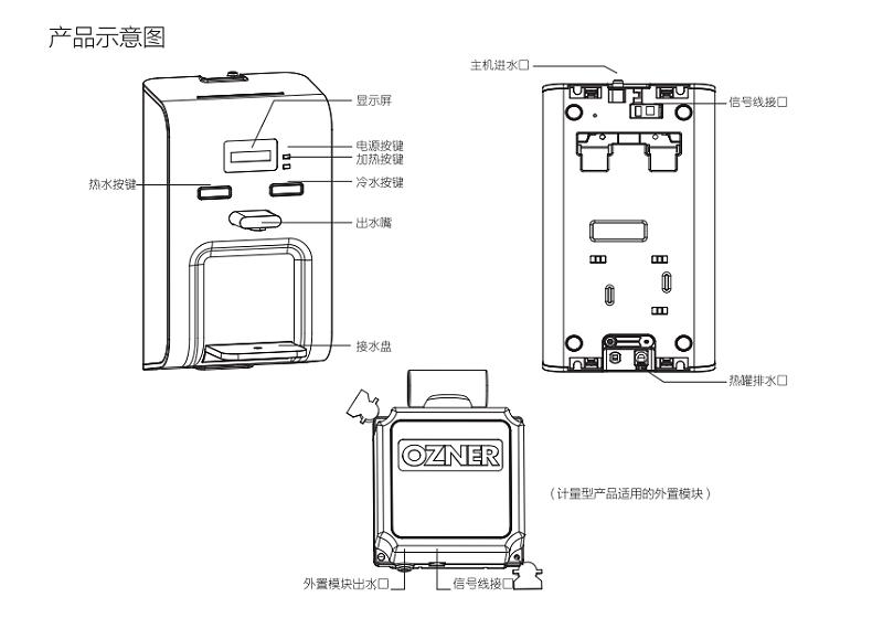 浩泽JZY-A6G-W壁挂式管线饮水机