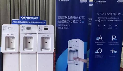 专利APO+安全净水技术