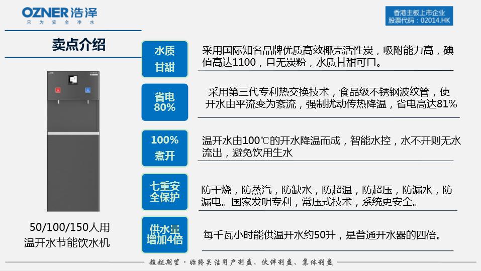 苏州企业净水器租赁