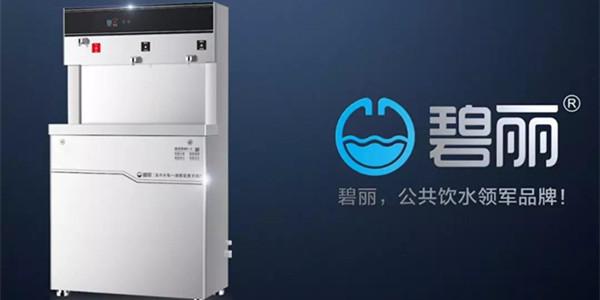 广东中山奥创股份有限公司安装碧丽温开水饮水机