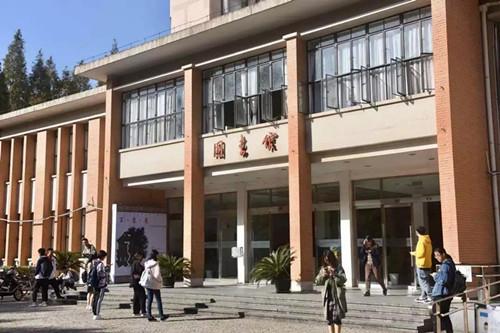 同济大学图书馆