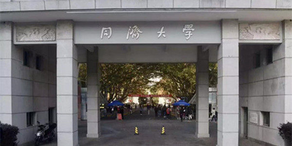 上海同济大学引进A.O.史密斯商用净水机