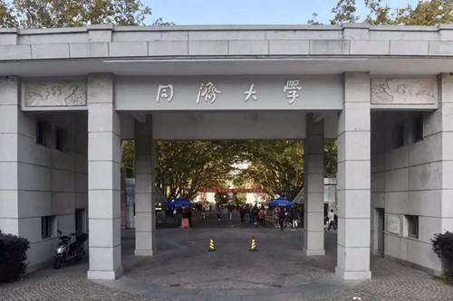 同济大学大门图景