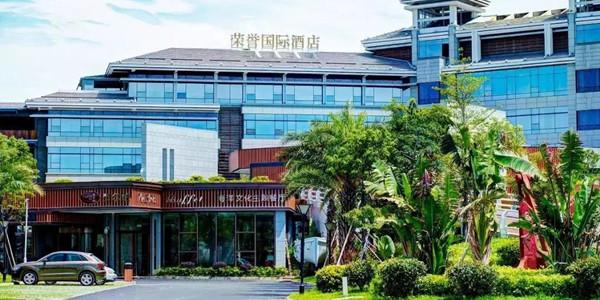 厦门荣誉国际酒店安装浩泽直饮净水器