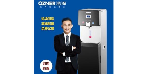 浩泽黑金刚JZY-A5B2-G2(HDW)公共净水器开水机使用说明