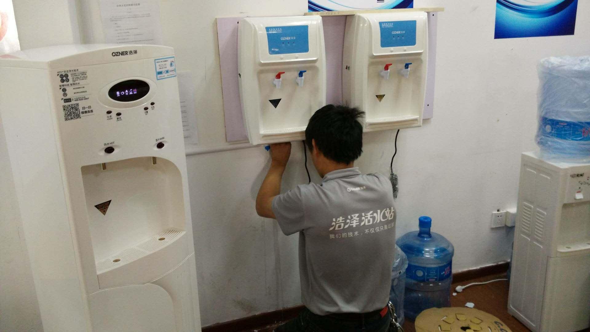 苏州浩泽净水器