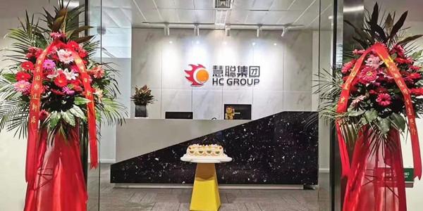 慧聪净水网上海分公司租赁浩泽直饮水机