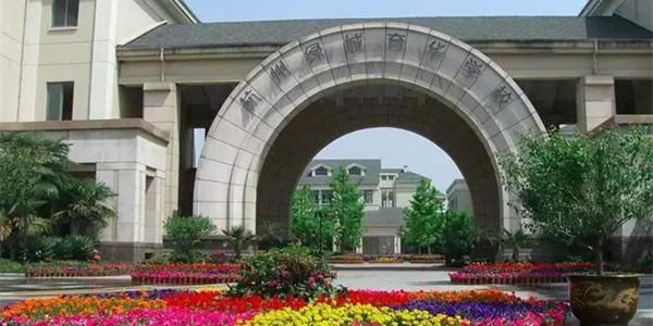 浩泽安全饮水示范校之杭州绿城育华学校